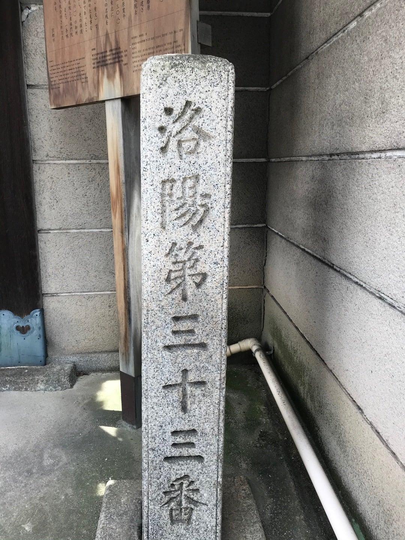 仏心宗 - JapaneseClass.jp