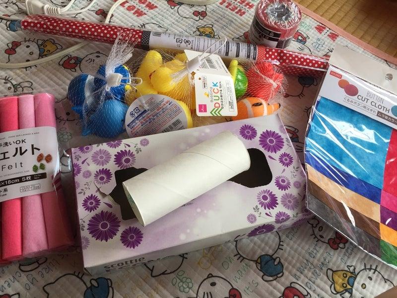 手作り おもちゃ 赤ちゃん