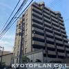 京都の中心部、烏丸御池駅徒歩3分のマンション「コスモ烏丸御池グレイスフォルム」の画像