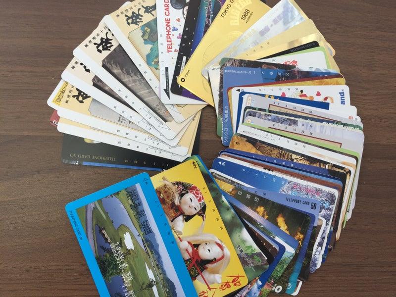 買取 テレホン カード テレカの高価買取・訳あり品の買取ならJ・マーケット・