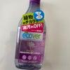 エコベール★食器用洗剤の画像