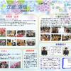 【SELP江能】SELP江能通信出ました(=^・^=)の画像