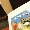 BS日テレ「ぽっこりーず」ぱつひこ森川智之の画像