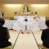 お清めの会【年越の大祓式】令和2年12月27日(日)の画像