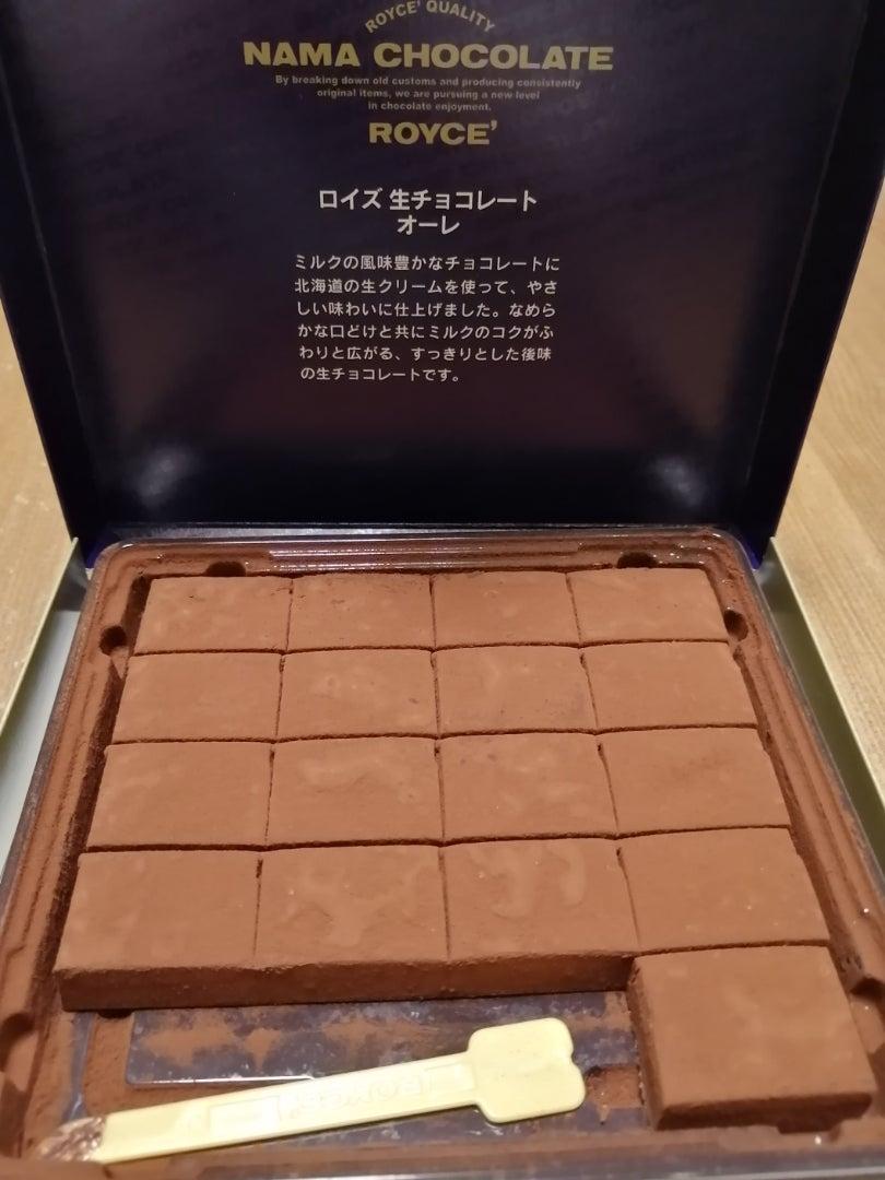 生 ロイズ チョコ の