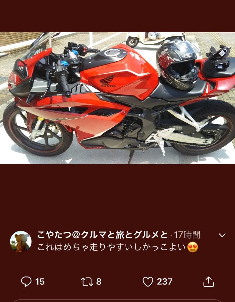 レンタル バイク ホンダ