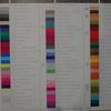 【120色診断】8回目のカラー診断はファイナルアンサー!?の画像