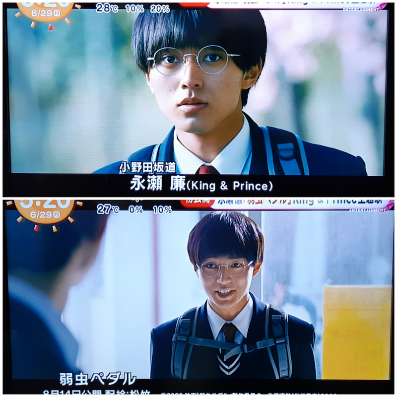 【廉】6/29 めざましテレビ 映画 弱虫ペダル