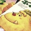 読み聞かせ「森の戦士ボノロン」よっぱらいのゴンの巻(森川智之)の画像