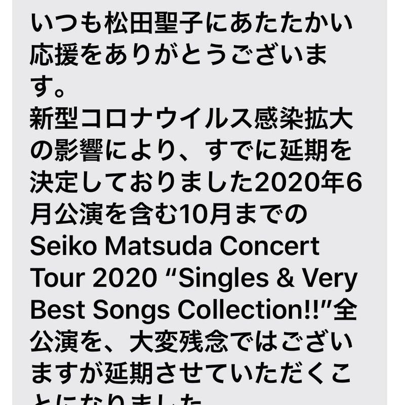 鹿児島 松田 コンサート 聖子