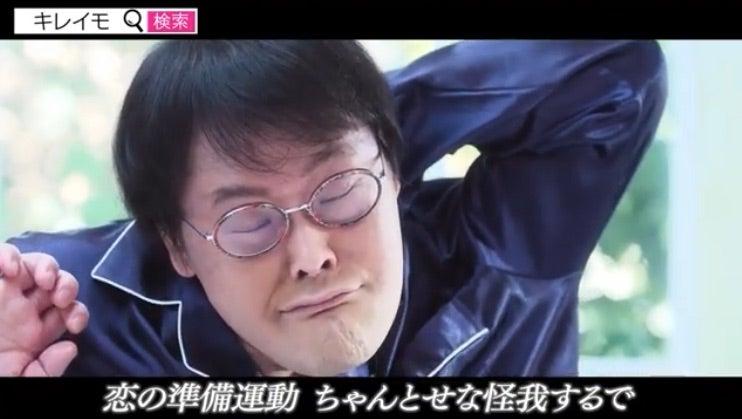 アインシュタイン稲田 髪