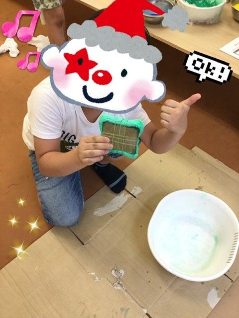 o0480064014782167394 - ♪6月30日(水曜日)toiro新吉田♪