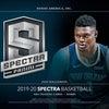 木曜日はNBA Spectra 発売の画像