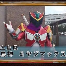 画像 Jヒーローズ コロナに負けるな!メッセージ動画TV公開! の記事より 2つ目