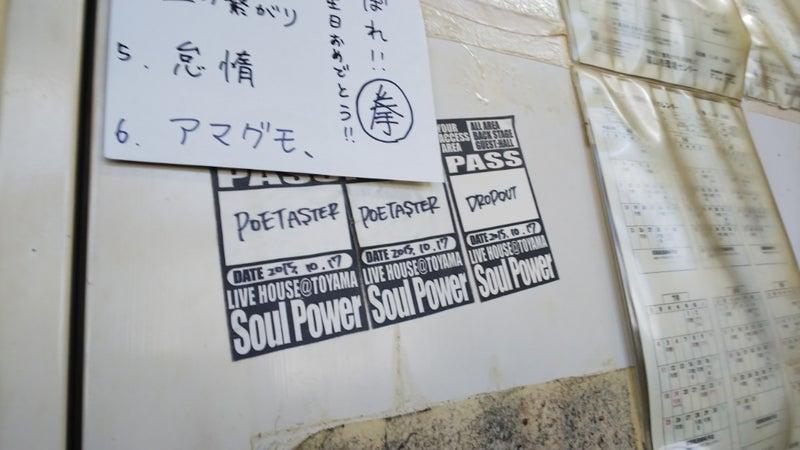 パワー ライブ ハウス ソウル