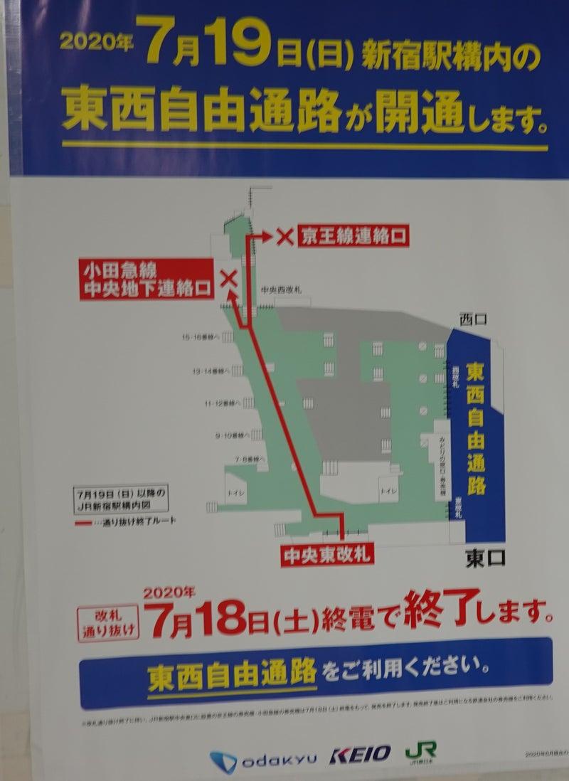 駅 図 新宿 構内