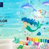 2020年7月のユニバーサルマンスNo.のご紹介!数秘&カラー®【2・ORANGE】イメージ動画の画像