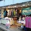 吉祥寺店@中道の画像
