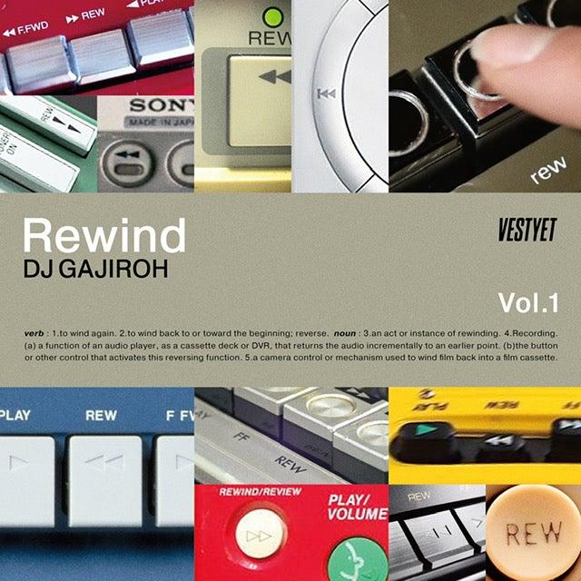 20200613_rewind_nyuko.JPG