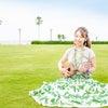 【秋のご入会キャンペーン】Yeepa!甲子園 体験会♪ 西宮ハワイアンリトミックPlumeriaの画像