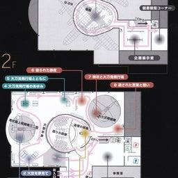 """画像 (飛び入り)ゼロ戦を展示!""""大刀洗平和記念館"""" の記事より 13つ目"""