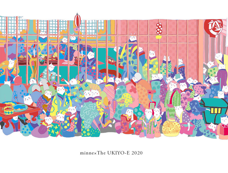 minne×The UKIYO-E 2020 コラボ作品