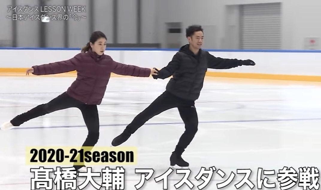 ペア アイス ダンス 高橋 大輔 高橋大輔選手はアイスダンスよりペアスケーティング向きではないのか