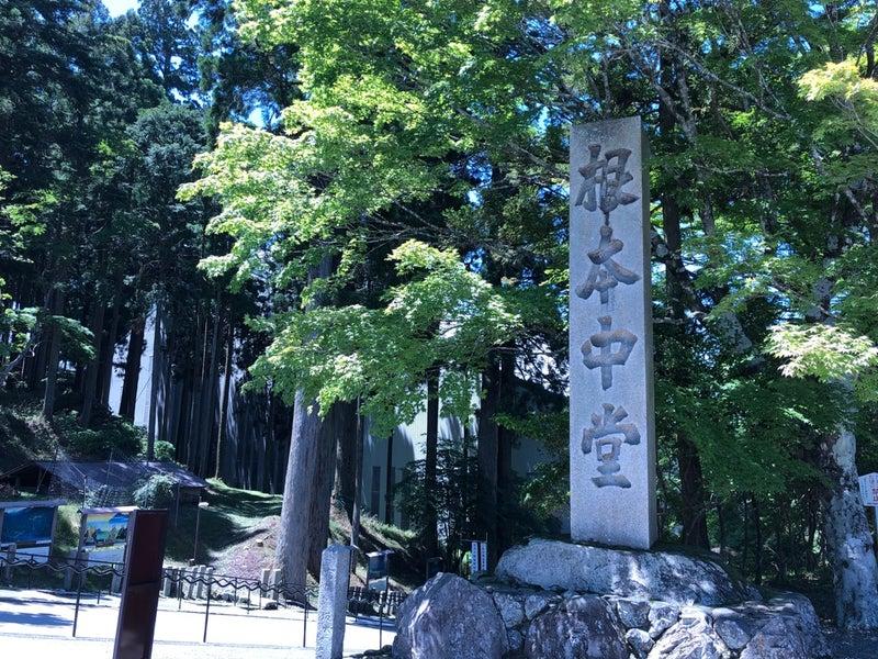 延暦寺 天気 比叡山 「世界遺産 4K8Kディレクターズカット版」が12月26日にBS