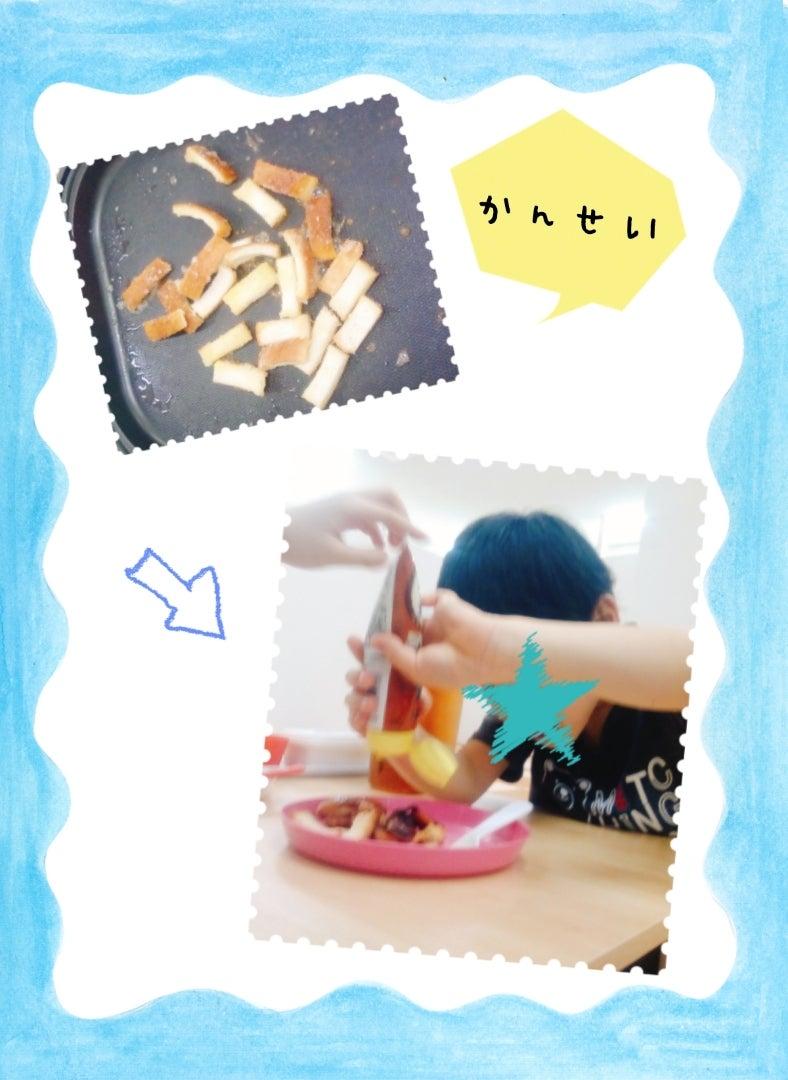 o0788108014782983523 - ☆7月2日(木)toiro大船☆