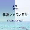 【レッスン記録】藤井風の曲のプロフェッショナルなレベルのボーカルレッスンの画像