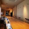 【テナント情報】和風カウンターBAR【六角麩屋町】の画像