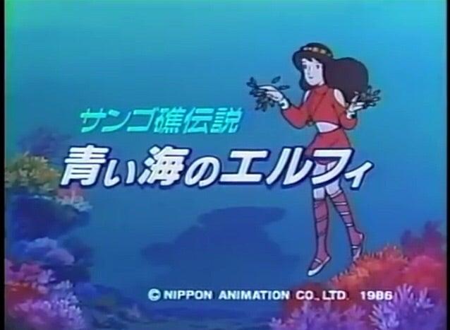 の アニメ 昔