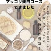 ★3児ママゆんの(旧)韓国コスメ店員➡︎(新)京都でよもぎ蒸しサロン★
