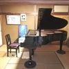 広島教室のピアノを和室に移動しました!の画像