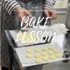 クッキーベイクレッスン【アイシングクッキー教室】オンライン受講OKの画像