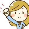 バトンタッチ☆ご挨拶の画像