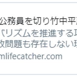 画像 ☆東京都の売れる資産をどこに売り飛ばそうとしているのでしょうか。 の記事より 9つ目