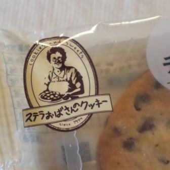 楽天で何時も完売してる あの クッキー