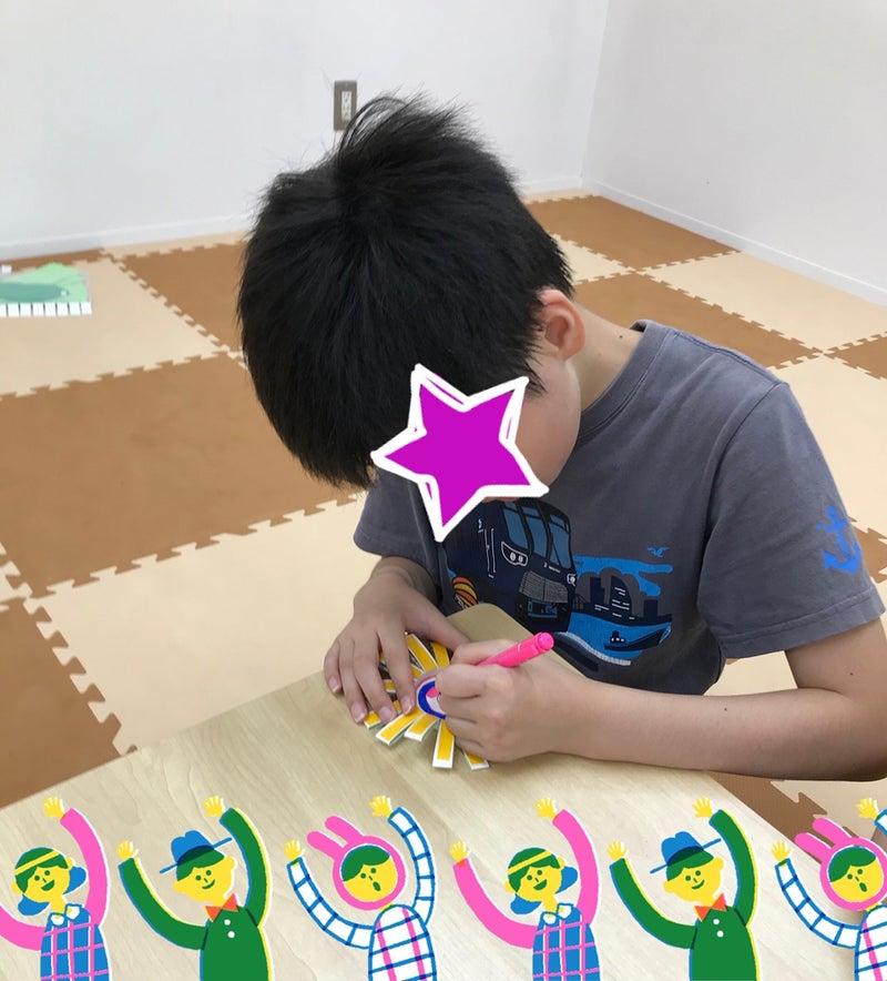 o1158128014783704937 - 7/1(水)・2(木)☆toiro日野☆