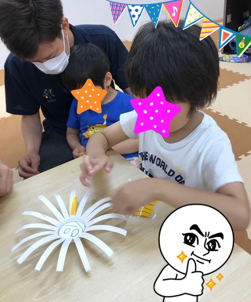 o1064128014783704949 - 7/1(水)・2(木)☆toiro日野☆