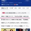 これ本当だったらめちゃ怖い((( ;゚Д゚)))!韓国で報じられたコロナ最新ニュース。
