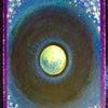 龍神シリーズ Vol52  夜明珠の画像