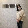 モデルの大屋夏南さんが渋谷院に遊びに来てくださいました!の画像