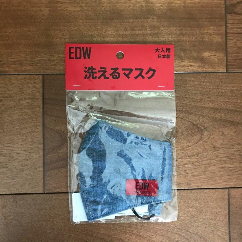 マスク edwin
