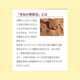 画像 こんにちは〜☆ の記事より