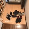 【100均】靴収納に便利なダイソーのケース