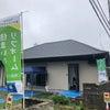 【内覧会開催中】日立市水木町 見学は明日まで!の画像