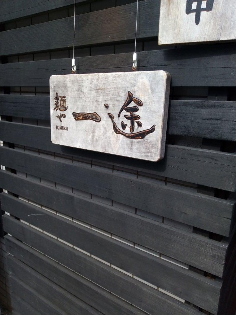 テイクアウト 武蔵 小山