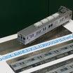 鉄コレ 名古屋市交通局(名市交)鶴舞線3000形 6両セット イベント会場販売品のレビュー