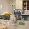 コロナ感染予防対策の強化の画像